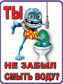 ... Скачать бесплатно картинки на телефон: kartinki-na-telefon.narod.ru/prikolnie_kartinki_na_telefon.html
